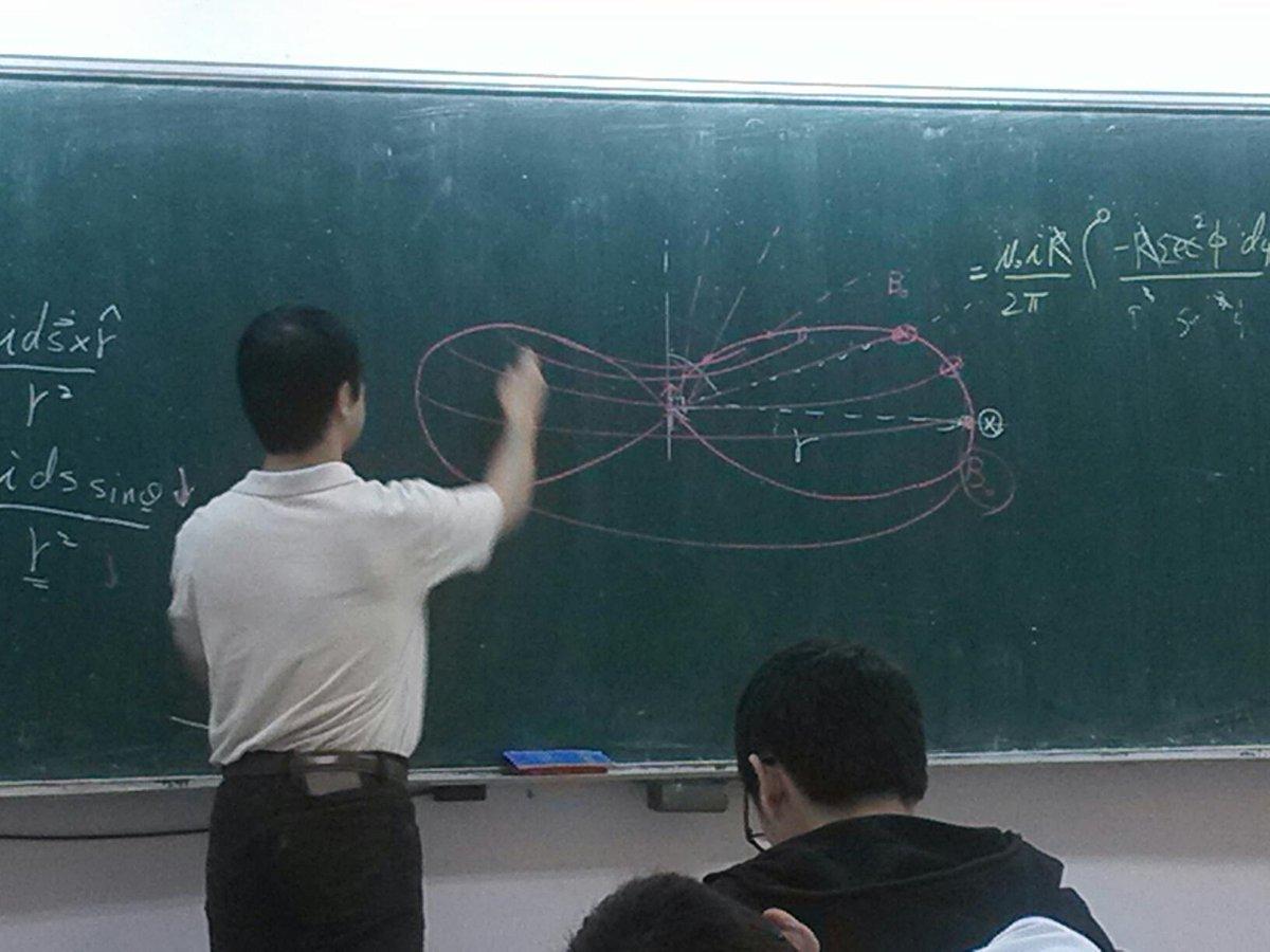 這個是乳繩嗎? http://t.co/iEuM490Esy