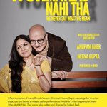 RT @actorprepares: Watch 'Anupam Kher' and 'Nina Gupta' live on stage for the first time together in SINGAPORE on 29th May 2015.