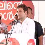 Question is never whether they are efficient, the question is who are they being efficient for: Rahul Gandhi http://t.co/fsgipf40G9