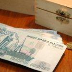 Детсаду в Симферополе запретили собирать деньги с родителей В Симферополе органы прокуратуры http://t.co/VBJHXEq4aF http://t.co/gsWHig1XuR