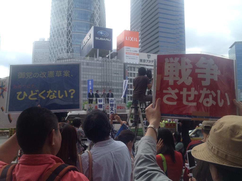 新宿西口の自民党街宣カウンターすげぇ…… #戦争立法絶対反対 http://t.co/Yybr7nnGlH