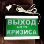 Экономисты прогнозируют сложное лето в Кирове в частности. http://t.co/T8v4tkDqsp http://t.co/01JEXBCqkl