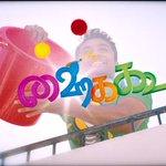 Taare Zameen Par kind of visuals and music, watch #Haiku Teaser here http://t.co/Mvs4xDuaa0