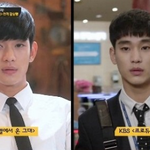 "Does #KimSooHyun Look Different in ""#Producer"" than from ""#MyLovefromtheStars?"" http://t.co/oNjNx9hIUE http://t.co/tmxRpYju04"