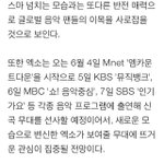 EXO LOVE ME RIGHT COMEBACK DATES 4/6 M!Countdown 5/6 Music Bank 6/6 Show!Champion 7/6 Inkigayo (K-Pop Countdown) http://t.co/Q5TBK3Ltgx