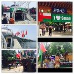 أعلام #سلطنة_عمان ولافتات في حب #عمان ترفرف في عبارات ومداخل وممرات #جزيرة_نامي ب #كوريا http://t.co/xcU2ZlBWco