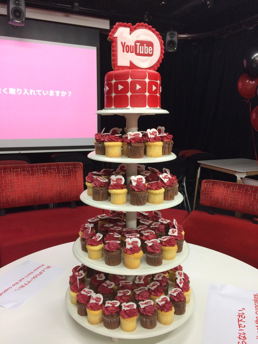 YouTube space tokyo でYouTube10歳誕生パーティーに行ってきた。 カロリー爆弾なケーキもたらふく摂取した。 http://t.co/UKZ0bsGaS0