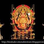 RT @VishnuVo36: Amme Narayana Devi Narayana Lekshmi Narayana Bhadre Narayana :-* ♥ http://t.co/zqMqjdrFk3