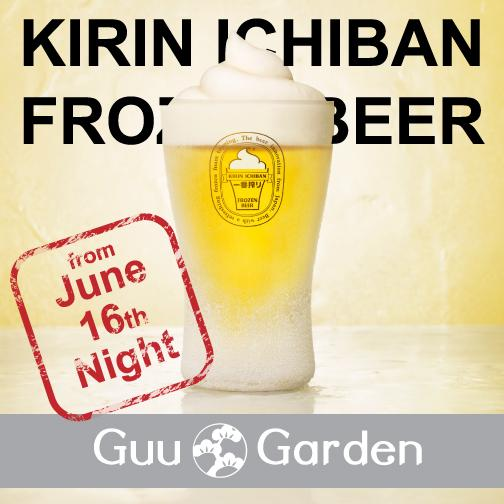Kirin Frozen Beer, exclusively available at Guu Garden, will be ready to be served from June 16th dinner time! http://t.co/B7k1915ng8