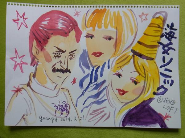 梅田ロフトのあまロス展でがんぴーさんに描いてもらった花巻フレディーと栗原美寿々レディオガガ達(笑) #あまちゃん http://t.co/QmLIvd9aBD