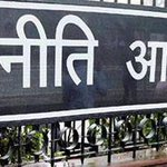 NITI Aayog will pay up to 36% more to woo young talent, cap age limit at 32 years http://t.co/3ad0hYtGHW http://t.co/IMxf3EEzb7