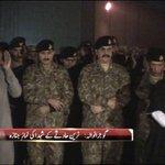 #COAS #GenRaheelSharif attends Gujranwala martyrs funeral prayer #Pakistan Read & Watch: http://t.co/bqBGiUYwZG http://t.co/g5Y9dqRRrE