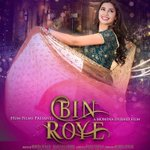 First look of Pakistani film #BinRoye. Releases this Eid in India, USA, Canada, UK by B4U.