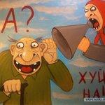 Слышать и слушать! Николай Меркушкин. http://t.co/veeQrpmhVy