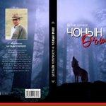 Ном хэвлэлт рүү шилжлээ гэж ... http://t.co/L9NEeRuFKW