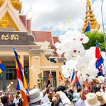 Protest in Phnom Penh to demand Cambodian National Assembly drop repressive Union, Association and NGO laws. #LANGO http://t.co/gdes1z4YWG
