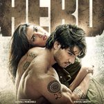 First poster of #Hero. Releases 11 Sept 2015. http://t.co/N8RAQUpRh2