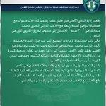 رسمياً : محمد عبدالشافي أهلاوياً لثلاثة مواسم // http://t.co/DiF4OZT6WV