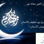 قد تكون أحد الفائزين: جاوب على السؤال. اعد التغريدة. انتظر السحب بعد 24 ساعة من الآن. #سيلفي #رمضان #رمضان_كريم http://t.co/CE7WZzfmpt