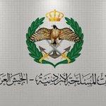 """منع النشر في قضية المعتقل """"خالد الربيعي"""" http://t.co/U3Ebf4klua #الأردن #القوات_المسلحة_الأردنية #الجيش_العربي http://t.co/xdAHv1WIWN"""