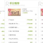 #PARTY is #1 on YinYueTai Chart #소녀시대 http://t.co/lPka9QcZaK