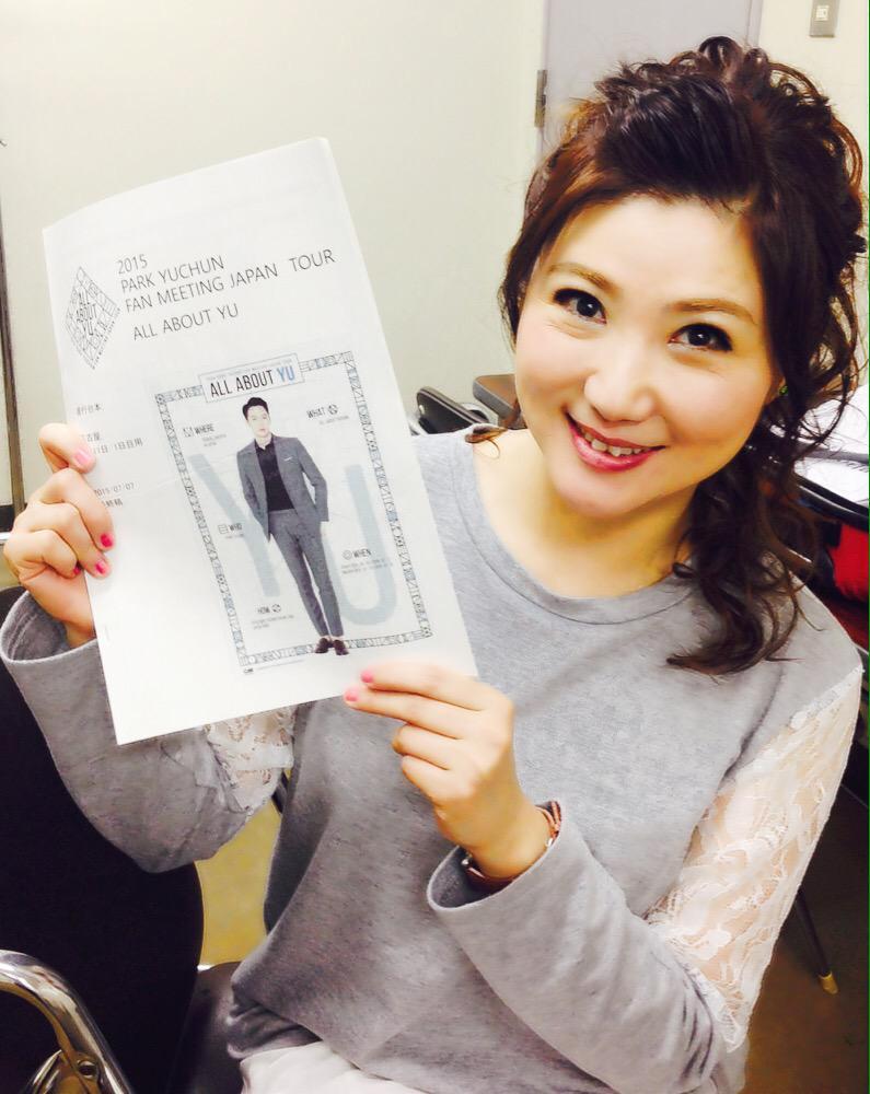 ユチョンさん、名古屋のファンの皆さん、お疲れ様でしたー。明日も宜しくお願いしまーす! http://t.co/hvDE3oQ8u5