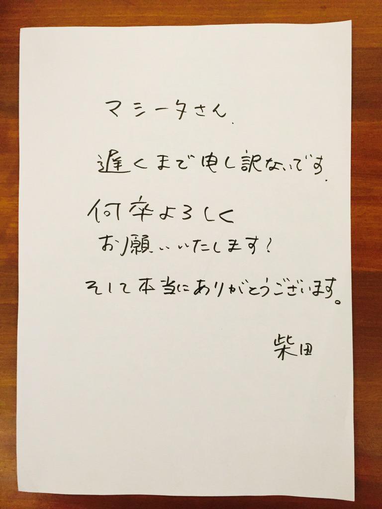 忘れらんねえよブリッツワンマン、依頼が来たのは別ライブで仙台に向かう本番6日前のことでした。  東京に戻り別件Recを終えつつ忘れの26曲を必死で覚え彼らとのリハーサル。限られた3日間。  ひとり朝まで居残り練習する自分へこの手紙が✨ http://t.co/qLmhtY585V