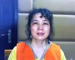 维权网: 狱中著名人权捍卫者刘萍上月可能遭关禁闭酷刑折磨(图) http://t.co/jNKktg9njd http://t.co/7a16d3wJyr