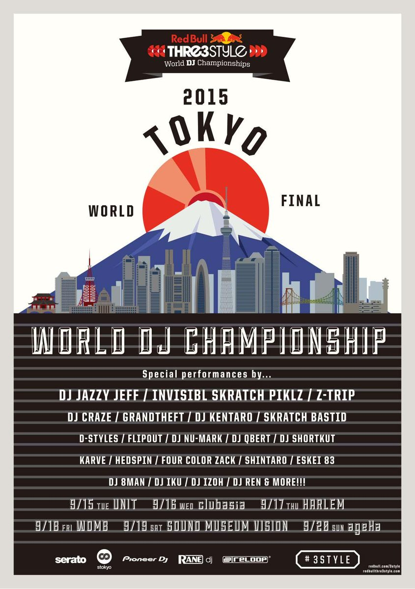 Wow. @RedBull3Style World Finals week performers announced. Look at this line-up!!! http://t.co/UKP1VEBi3O