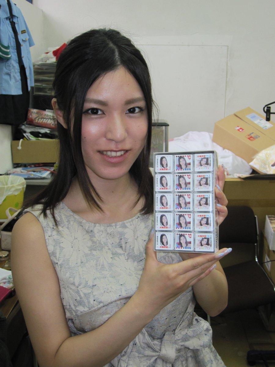 おまえらが発見したドマイナー優良AV嬢を共有していこうや [無断転載禁止]©2ch.net->画像>143枚