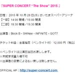 "Block B、日韓国交正常化 50 周年記念スペシャル企画 『SUPER CONCERT ""The Show""2015』出演決定! http://t.co/fmSYebbjtD http://t.co/SaN9AhLC3D"