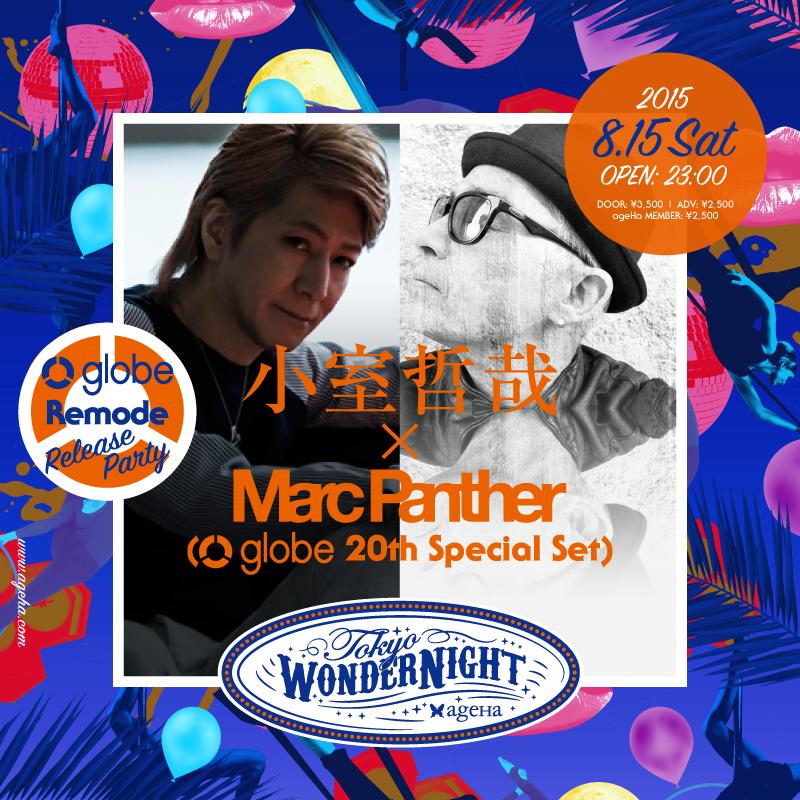 News!! 8.15 (Sat)に@Tetsuya_Komuro + @marcpanther 出演決定!伝説的グループglobeの結成20周年&リリース記念スペシャルセットを披露!http://t.co/x4S60p92m0 http://t.co/dWBS4zMbAX