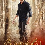 Here's the new poster of Telugu film #Srimanthudu. Stars Mahesh Babu and Shruti Haasan.