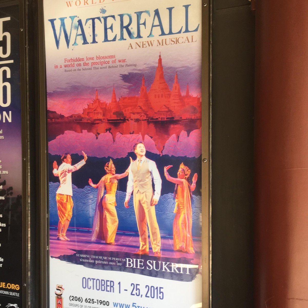 """Have you seen our new poster for """"Waterfall""""? We LOVE IT! #biesukrit #waterfall #5thavenue http://t.co/ADgEVX91fv"""
