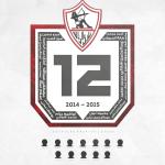 رسمياً: نادي الزمالك بطل الدوري المصري الممتاز لموسم ٢٠١٥/٢٠١٤ http://t.co/TC9peM0mcv