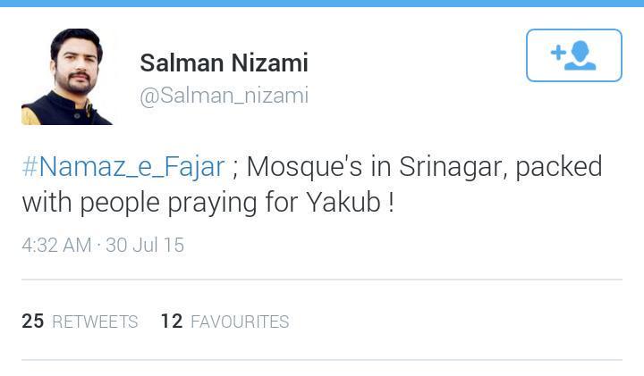 True colors of congress @OfficeOfRG ? He is the  spokesperson of j&k congress. Prayers in mosque for a terrorist! http://t.co/EEfIfER32K