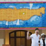 Nova York homenageia John Lennon com tapeçaria 'submarino amarelo'. http://t.co/RYNVMVkoC9 http://t.co/Qu4ammsFcE