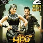 #Puli Audio On coming Sunday #Athiradiisai @actorvijay @shrutihaasan @ThisIsDSP @SKTStudios http://t.co/3OoBABYwBb