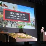 万博記念公園に開業する日本最大級の複合施設「エキスポシティ」のオープン日が11月19日に決定。会見が行われています。詳細は後ほど http://t.co/OOOCbYqha0 http://t.co/V8FK8CCfvN