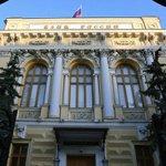 Два российских банка лишились лицензий по решению ЦБ http://t.co/mTMbeIif7g http://t.co/xbjLtd3XCd