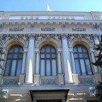 Центробанк отозвал лицензию у московского Банка расчетов и сбережений Банк России отозвал... http://t.co/JaxV8UBY4v http://t.co/DTuDsKju1B