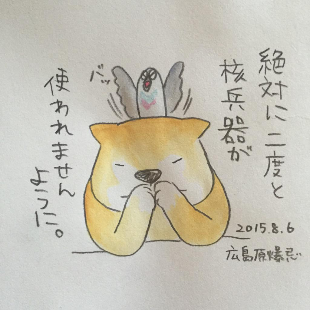#柴日記 http://t.co/DRQ7PPPFhF