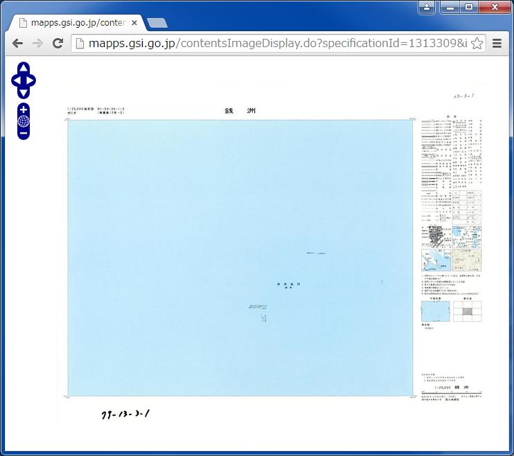 「青い色紙」と異名を持つ、伝説の2万5千1地形図「銭洲」はこちらになります(国土地理院「地図・空中写真閲覧サービス」) http://t.co/JAdZB5ihii