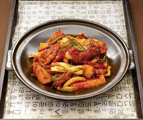 [Korean Food] If ...