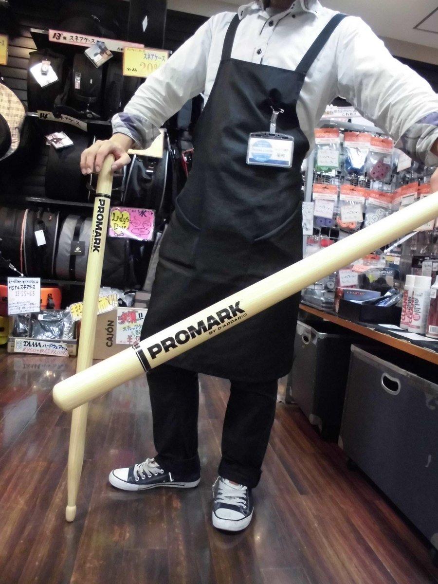 【ドラムフロア】なんと。。。 ジャイアントスティックが入荷いたしました。。。!!!! 家の入口に飾るもよし、野球をするもよし、ドラムパフォーマンスに是非!!! http://t.co/D74rUbKFHY
