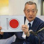 【エンブレム】ドクター中松氏が新案を発表「空白があってはいけない」 http://t.co/dI9lAvnFsa 赤い円とアルファベットを組み合わせたものや、数字の「1」と「0」をデザインしたものなど計10種類以上の案を説明した。 http://t.co/zFgIPhP6Sf