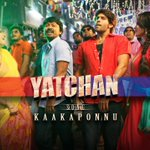 #Kaakaponnu sukkamaari song visual ready to go live at 5 p.m today from #Yatchan... wait for an interesting &fun song