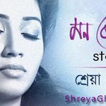RT @vidushividsrock: @shreyaghoshal Congratulations for  #3YearsOfMKS http://t.co/558bCrTTZV
