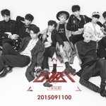 10-member boy group UP10TION give you a small taste of their upcoming So Dangerous debut! http://t.co/r01kDajjqG http://t.co/ffmvtoQP8t