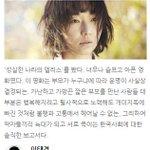이태경 | 헬조선에서 산다는 것 성실한 나라의 앨리스는 약자들끼리 늑대가 되고 서로 죽이는 한국사회에 대한 솔직한 보고서다. http://t.co/xs4Dt063za http://t.co/I5QPNodYYa